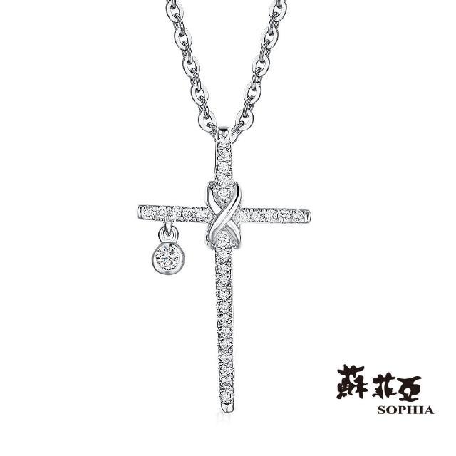 【蘇菲亞珠寶】愛的責任 18K白金 鑽石項鍊