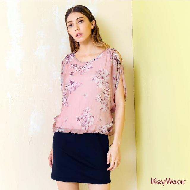 【KeyWear 奇威名品】質感絲質印花系優雅短袖短洋裝