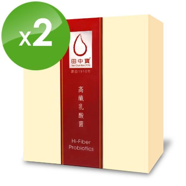 【李時珍】田中寶 高纖乳酸菌20包/盒(x2盒 共40包)