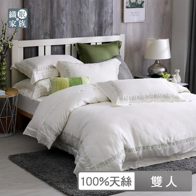 【織眠家族】60支100%天絲刺繡四件式兩用被床包組 桂葉絮語 多款任選(雙人)
