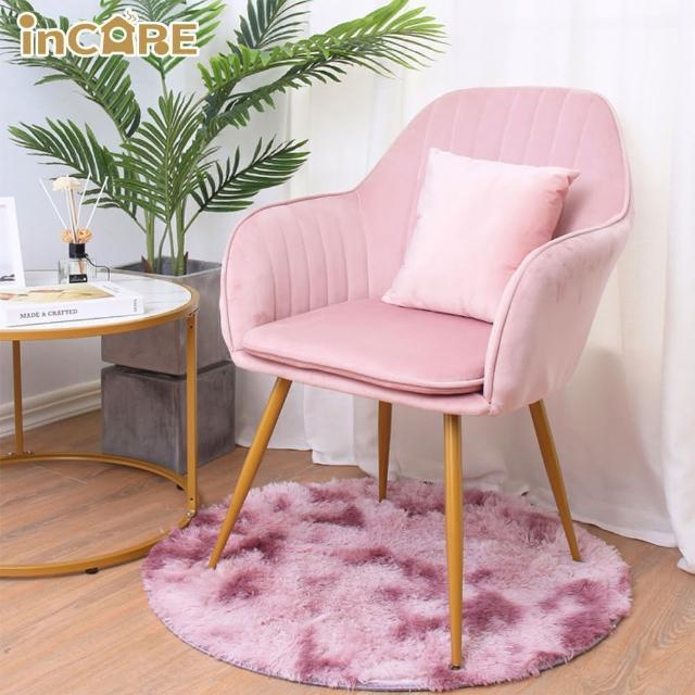 【Incare】北歐風輕奢華網美透氣絨布化妝椅(贈同色抱枕/三色任選)