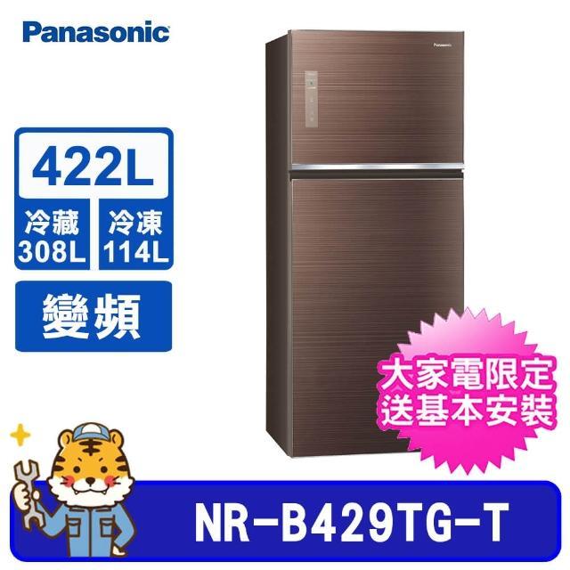 【Panasonic 國際牌】422L 無邊框玻璃系列雙門變頻式電冰箱 翡翠棕(NR-B429TG-T)