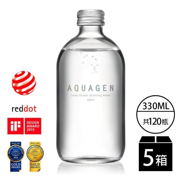 【AQUAGEN】海洋深層氣泡水-經典原味(企業優惠方案-330mlx24入x5箱)