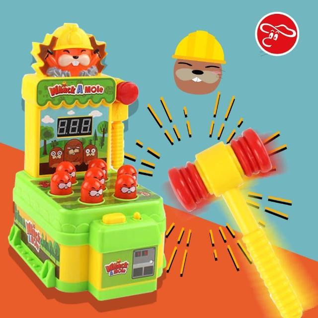【瑪琍歐玩具】打地鼠機台/KDL888-0(燈光音效功能)