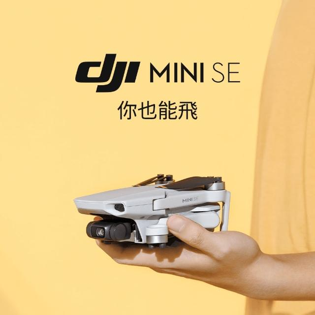【DJI】Mini SE套裝版(先創公司貨)