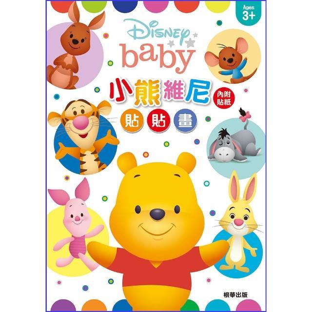 迪士尼Disney Baby 小熊維尼貼貼畫