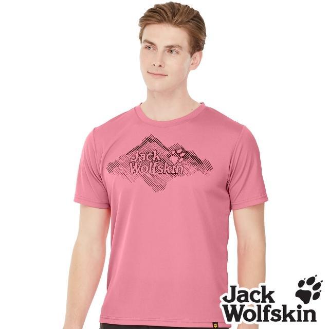 【Jack wolfskin 飛狼】男 涼感印花短袖排汗衣 T恤(玫紅)