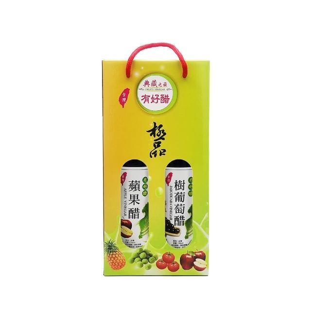 【有好醋】樹葡萄醋 / 蘋果醋 雙入組(750ml x2)