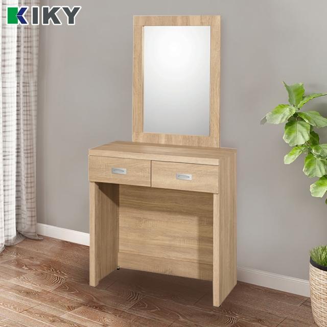 【KIKY】貝兒二抽立鏡化妝台(4色可選)