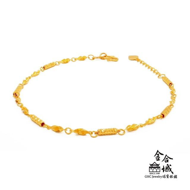 【金合城】設計款黃金手鍊 2BSG126(金重約0.71錢)