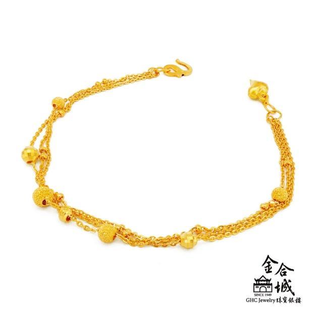 【金合城】三層黃金手鍊 2BST026(金重約1.38錢)