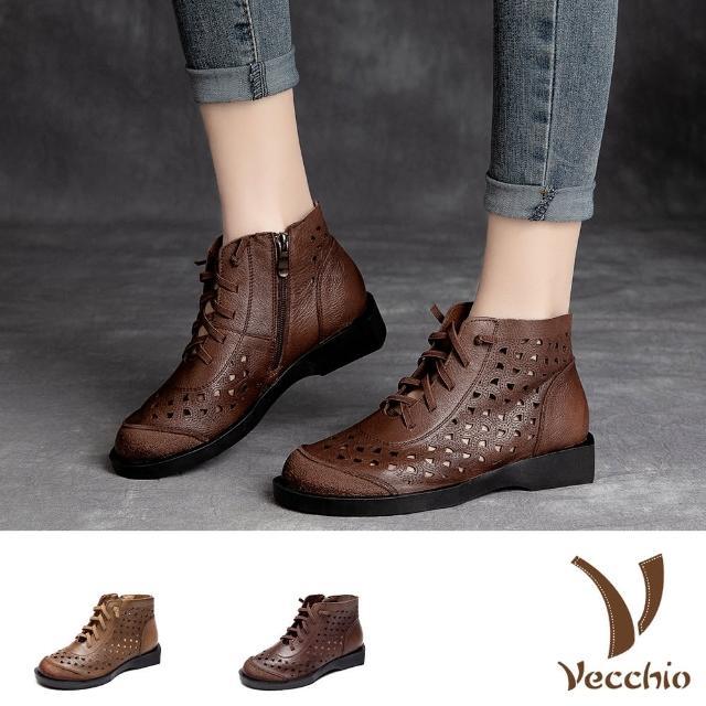 【Vecchio】真皮短靴 縷空短靴 綁帶短靴/全真皮頭層牛皮幾何刻花縷空綁帶休閒短靴(2色任選)