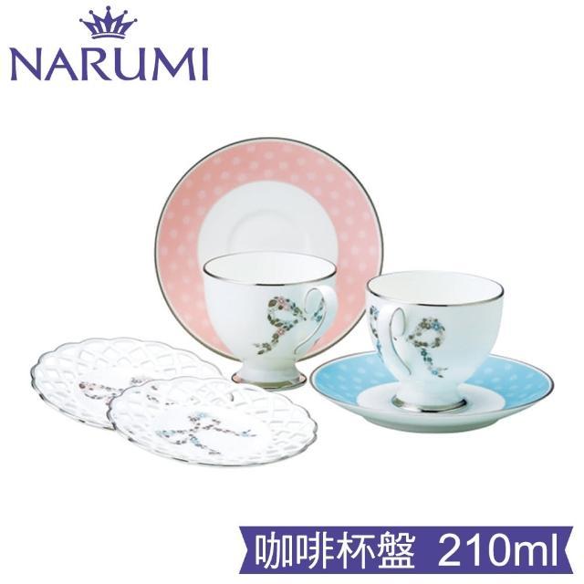 【NARUMI Felicita】心心相印骨瓷咖啡杯盤(2入組)
