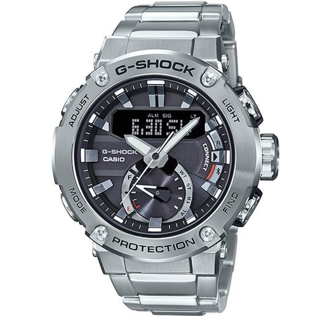 【CASIO 卡西歐】G-SHOCK 曠野之息太陽能藍牙運動雙顯不鏽鋼錶帶-銀(GST-B200D-1A)