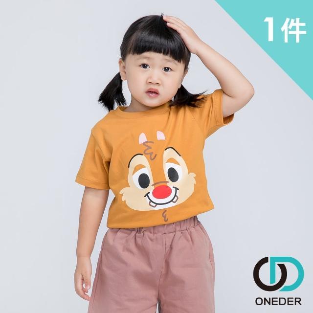 【ONEDER 旺達】奇奇與蒂蒂系列童短袖上衣-02(100%棉質、獨家授權)