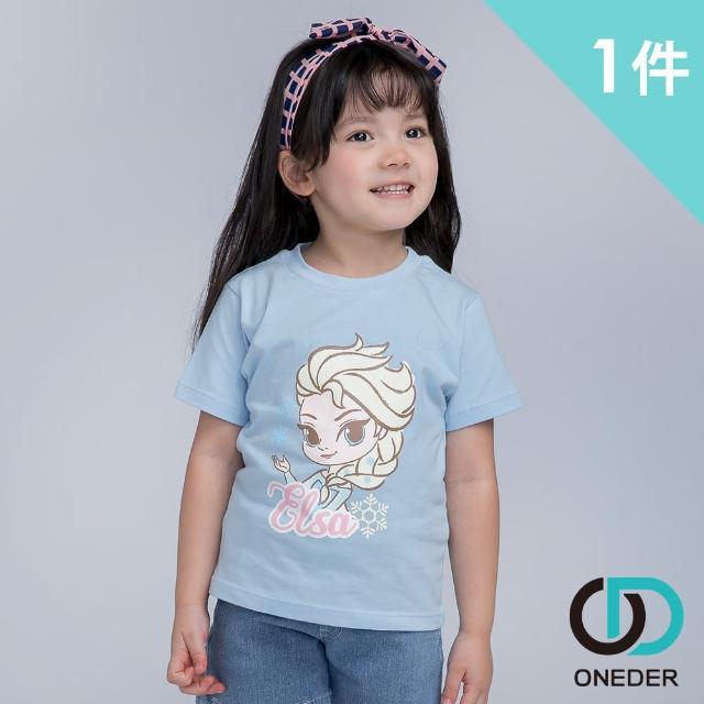 【ONEDER 旺達】冰雪奇緣系列童短袖上衣-03(100%棉質、獨家授權)