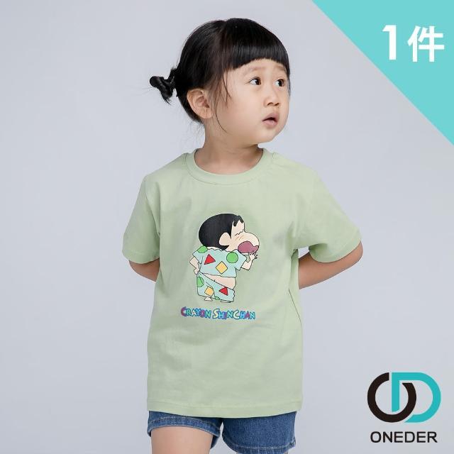 【ONEDER 旺達】蠟筆小新短袖上衣-02(100%棉質、獨家授權)
