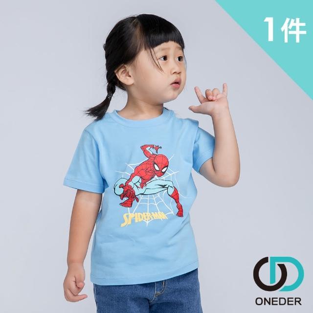 【ONEDER 旺達】蜘蛛人系列童短袖上衣-04(100%棉質、獨家授權)