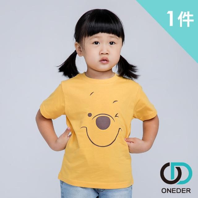 【ONEDER 旺達】小熊維尼系列童短袖上衣-01(100%棉質、獨家授權)