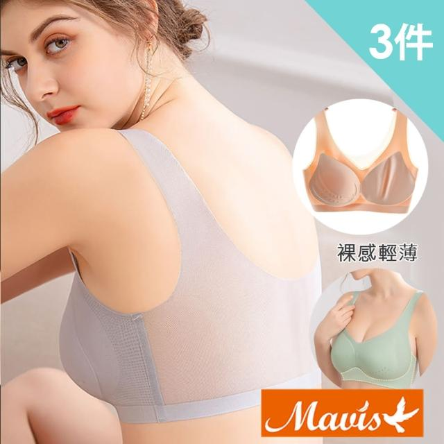 【Mavis 瑪薇絲】極薄冰絲透氣無鋼圈內衣/大尺碼/無痕(3件組)