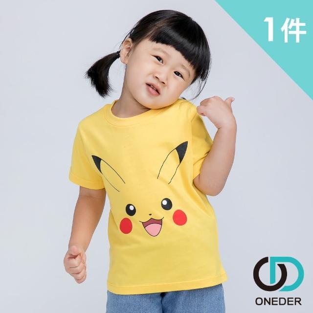 【ONEDER 旺達】寶可夢童短袖上衣-02(100%棉質、獨家授權)