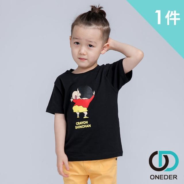 【ONEDER 旺達】蠟筆小新短袖上衣-01(100%棉質、獨家授權)
