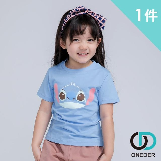 【ONEDER 旺達】星際寶貝系列童短袖上衣-01(100%棉質、獨家授權)
