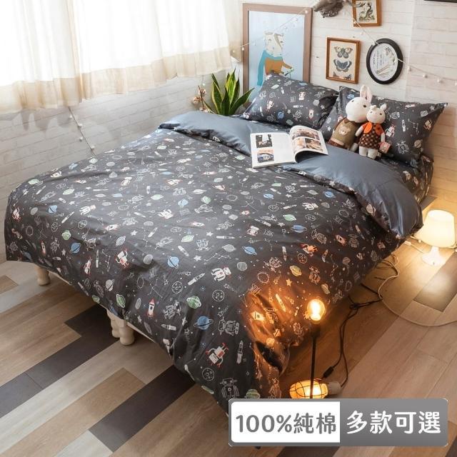 【棉床本舖】精梳棉可愛款 兩件式枕套床包組 台灣製 多款可選(單人)