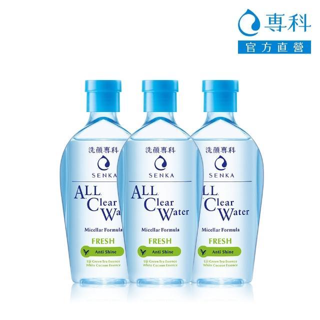 【專科】即期品 超微米控油卸妝水 230mL(3入組 效期至2021/12)
