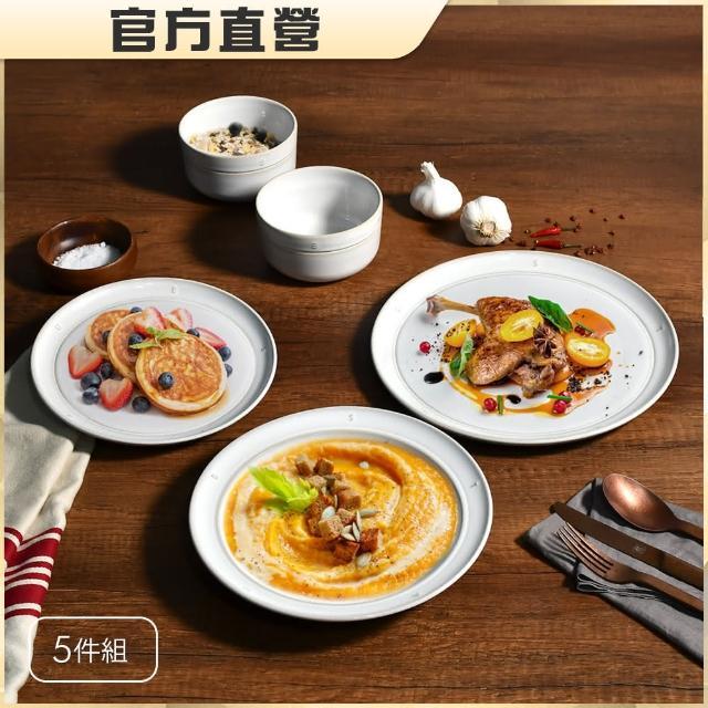 【法國Staub】Boussole羅盤陶瓷碗盤5件組(米白色)