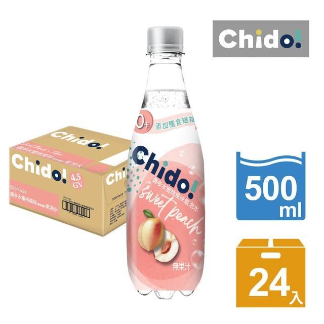 【Chido趣多】4.5GV水蜜桃風味+膳食纖維氣泡水500ml(24入/箱)