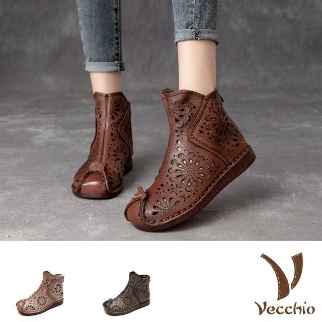 【Vecchio】真皮短靴 縷空短靴/全真皮頭層牛皮縷空花朵圖樣復古縫線造型短靴(3色任選)