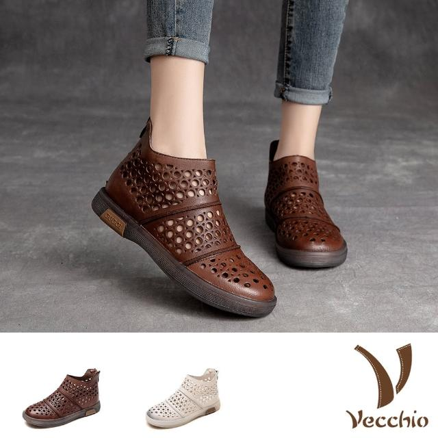 【Vecchio】真皮短靴 平底短靴 縷空短靴/全真皮頭層牛皮幾何縷空造型拼接舒適平底短靴(2色任選)