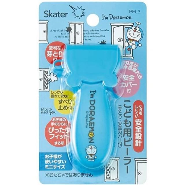 【小禮堂】哆啦A夢 安全削皮器 附蓋 塑膠削皮器 削皮刀 刨刀 親子廚具 《藍 文字》