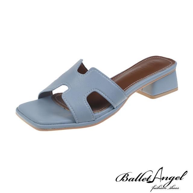 【BalletAngel】涼鞋 時髦方頭H型涼拖鞋(藍)