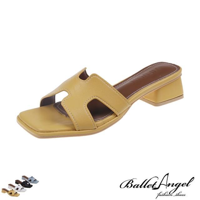 【BalletAngel】涼鞋 時髦方頭H型涼拖鞋(共四色)