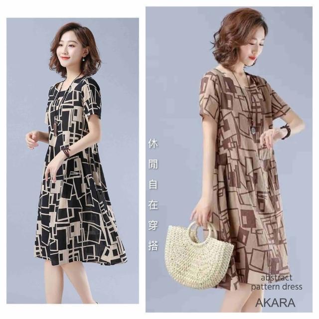 【AKARA】幾何方塊涼夏連身裙洋裝