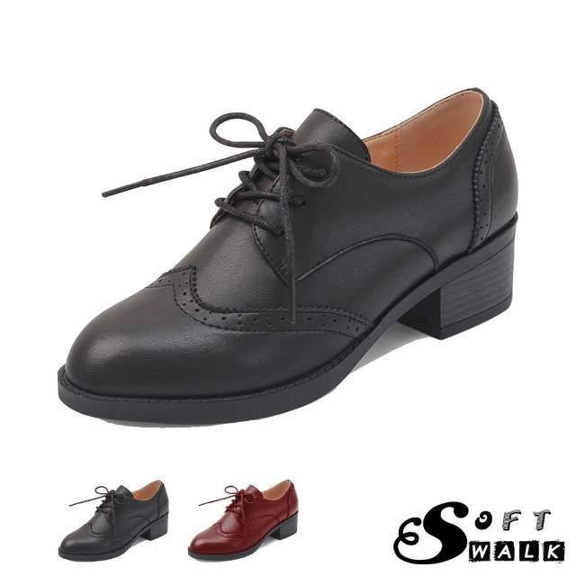 【SOFT WALK 舒步】真皮牛津鞋 粗跟牛津鞋/真皮柔軟牛皮經典布洛克雕花粗跟牛津鞋(2色任選)
