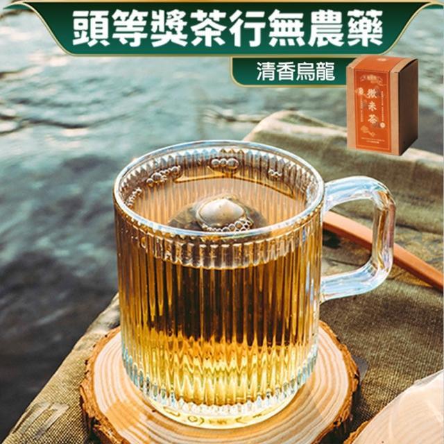 【微米茶】2370清香烏龍茶(紓壓時刻 冷泡茶)
