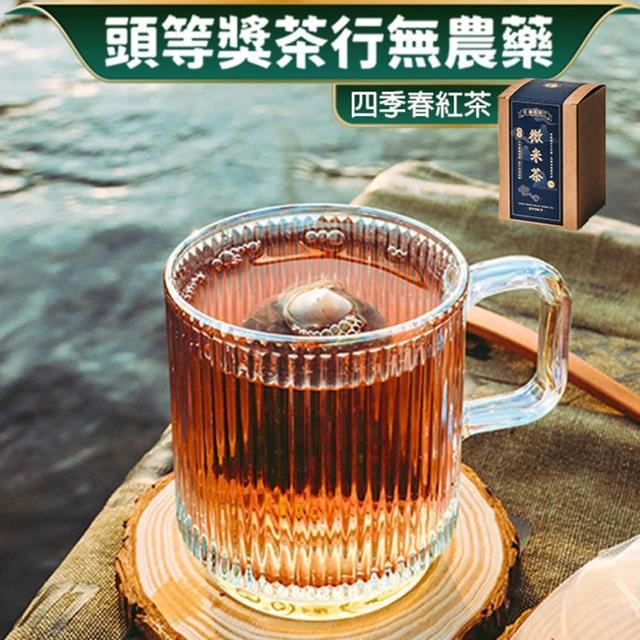 【微米茶】四季春紅茶(生生不息 冷泡茶)