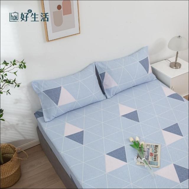 【hoi!】吸濕排汗天絲加大雙人床包枕套三件組-沐宇