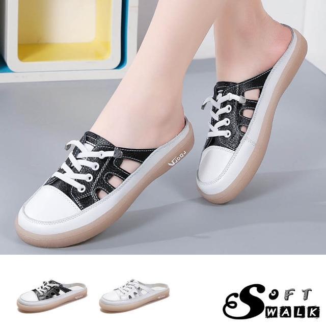 【SOFT WALK 舒步】真皮拖鞋 平底拖鞋 穆勒鞋/真皮拼接縷空帆布鞋型個性包頭平底拖(2色任選)