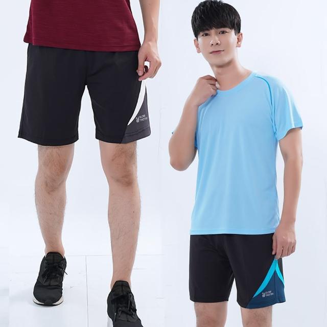 【遊遍天下】台灣製男款抗UV吸排運動短褲GP1016(慢跑 路跑 休閒M-3L)
