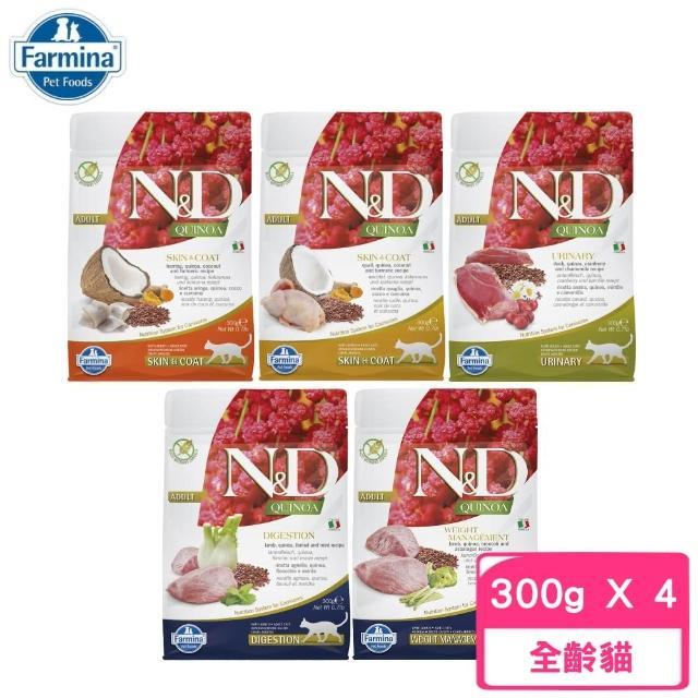 【Farmina 法米納】N&D天然藜麥無榖機能系列貓用 300g(4包組)
