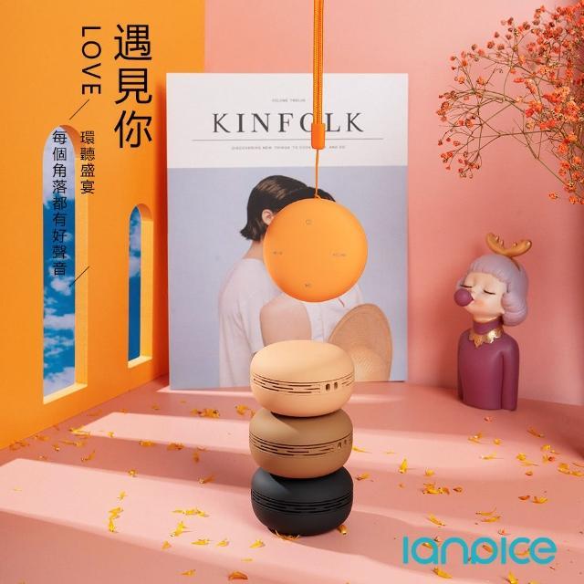 【Lanpice】inPods BURGER 漢堡音箱 音響 喇叭(藍芽喇叭 藍芽音箱)