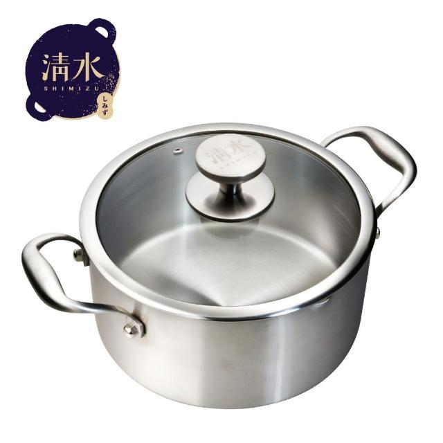 【shimizu 清水】316不鏽鋼複合金湯鍋22CM(無鉚釘雙耳)
