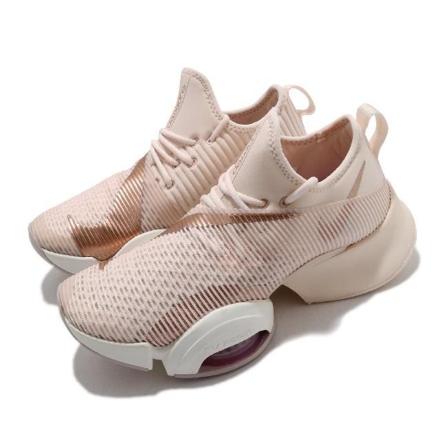 【NIKE 耐吉】訓練鞋 Zoom SuperRep 運動 女鞋 氣墊 舒適 避震 包覆 健身房 球鞋 米白 金(BQ7043-892)