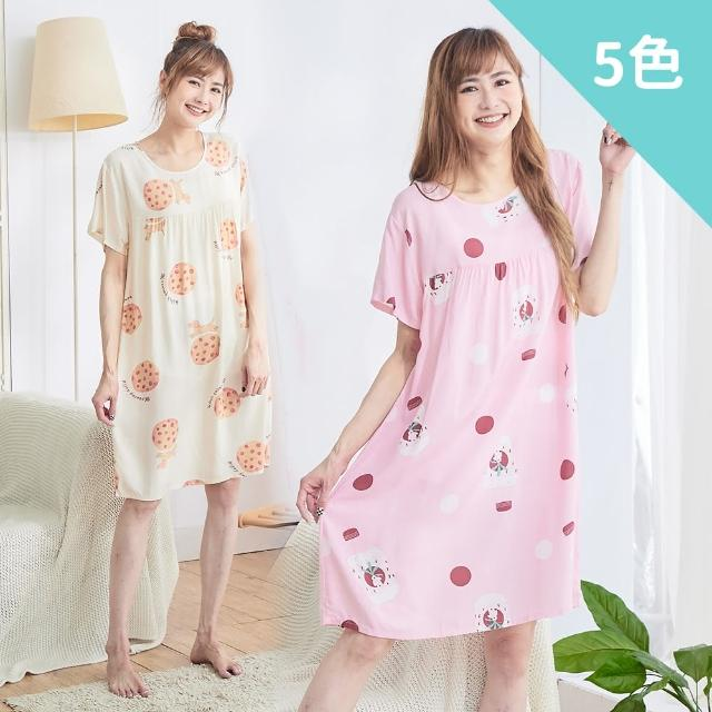 【Wonderland】睡衣 沁甜夏日100%嫘縈涼感睡裙(5色)