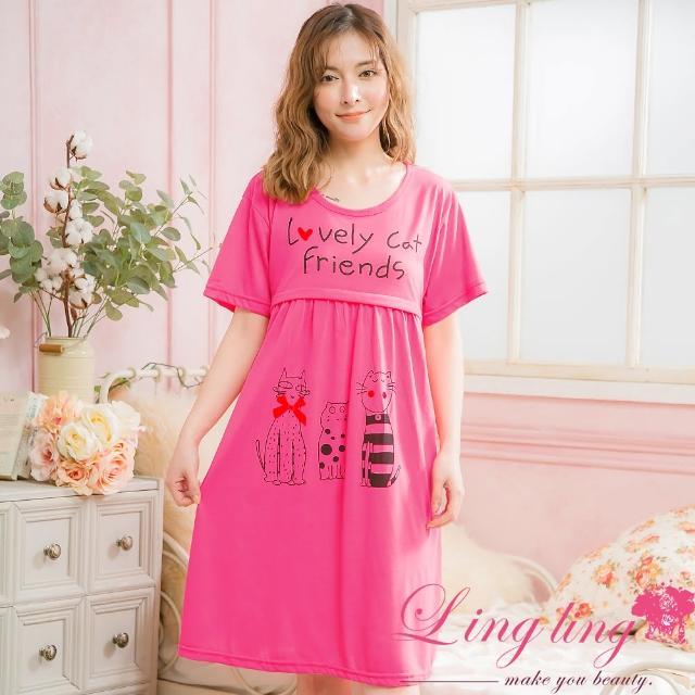 【lingling】PA4091全尺碼-英字素色小貓後綁帶哺乳孕婦棉質短袖連身睡衣(熱情桃)