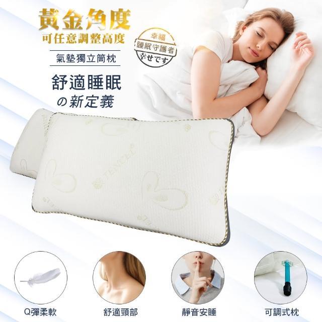 【Lily Royal】黃金角度氣墊獨立筒枕
